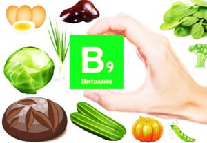 vitamin-b9-2
