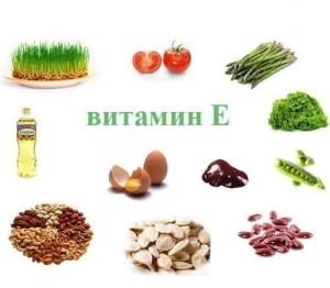Витамин Е для улучшения спермограммы